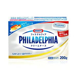 KRAFT クラフト フィラデルフィア クリームチーズ 200g【冷蔵】
