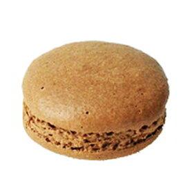 (PB)丸菱 冷凍Mマカロン(解凍後要冷蔵) ミニマカロン ショコラ(チョコレート) (小) 直径38mm×30個(冷凍) 手作りバレンタイン