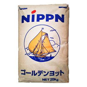 日本製粉 NIPPN 最強力粉 パン用小麦粉 ゴールデンヨット 1kg(常温)(小分け)