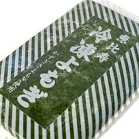恵比寿 冷凍よもぎ 1kg【冷凍】