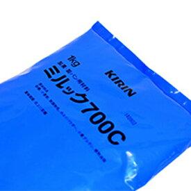 \全品ポイント5倍SALE中/ 脱脂粉乳の代替品 KIRIN ミルック700C 1kg【常温】