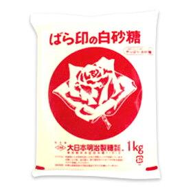 ばら印 上白糖 1kg(常温)