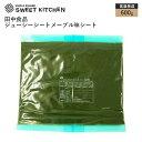 田中食品 ジューシーシートメープル味シート 600g【常温】
