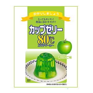 伊那食品 かんてんぱぱ カップゼリー80℃ 青リンゴ 600g 200g×3袋(常温)