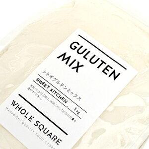 グリコ 小麦グルテン 1kg(常温)(小分け)