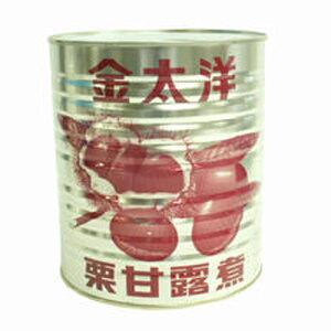 金太洋 栗甘露煮 1級 MM 1号缶 3500g(常温)