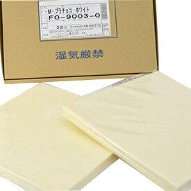 アート F9003M プラチョコ ホワイト 1kg×2枚 【製菓用チョコ】 【夏季冷蔵】 手作りバレンタイン