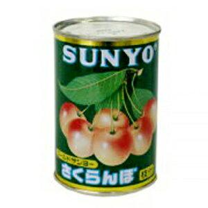 国産 ゴールドチェリー缶詰M 4号缶 425g【常温】