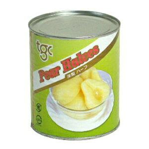 天狗 南アフリカ産 洋梨缶詰 ハーフ 2号缶(常温)