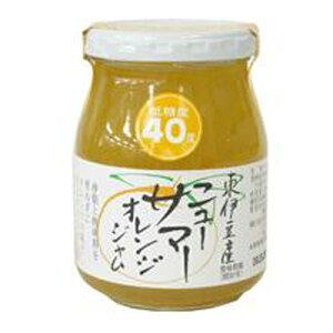 伊豆フェルメンテ ニューサマーオレンジ ジャム 300g【常温】