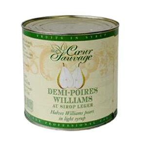 DGF 洋梨 二つ割 イタリア産 ポワール ウイリアム種 1号缶 2600g(常温)