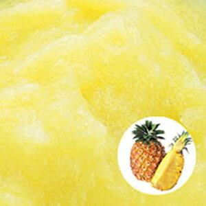 【冷凍】ボワロン(boiron)アナナ(パイナップル)ピューレ1kg