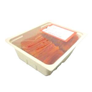 SABATON (サバトン) オレンジラメル ラメルランギ 1kg【常温】