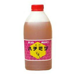 純粋 ハチミツ 2.4kg【常温】