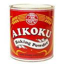 【SS期間限定 全品P5倍】愛国ベーキングパウダー 赤缶 2kg 【常温】