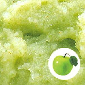 【冷凍】ボワロン(ボアロン)ポムベルト(青りんご)ピューレ1kg