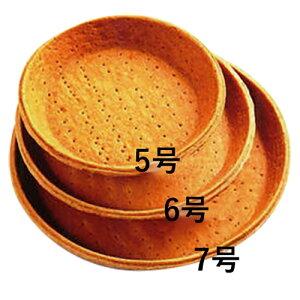 (お取り寄せ商品)焼成済パイ型 パイトルテ 5号 48個入(常温)