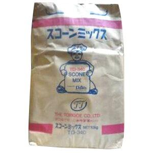 スコーンミックス 10kg【常温】 クーポン