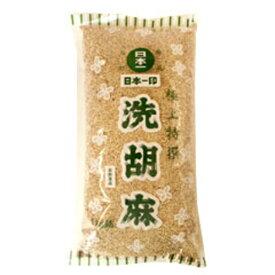 北村商店 業務用 洗い白ごま 1kg 【常温】 クーポン