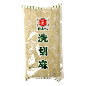 北村商店 業務用 洗い白むきごま 1kg(常温)
