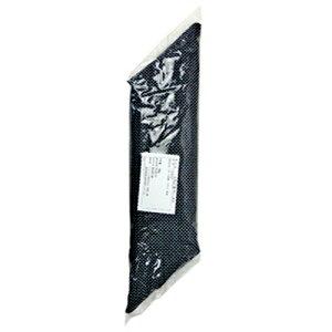 黒ごまペースト 1kg(常温)