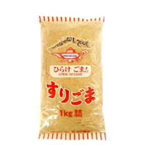 北村商店 白すりごま 1kg 胡麻(常温)