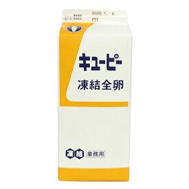 QP (キューピー) 凍結全卵業務用 1.8kg(冷凍)