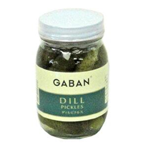GABAN (ギャバン) ディルピクルス 260g【常温】