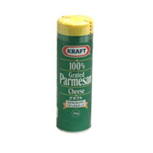 KRAFT クラフト パルメザンナチュラル 粉末チーズ チーズパウダー 80g【冷蔵】