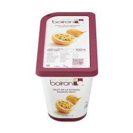 boiron (ボワロン) パッションピューレ 無加糖 1kg 【冷凍】 ボアロン