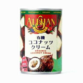 ALISHAN ココナッツミルク 400ml(常温)