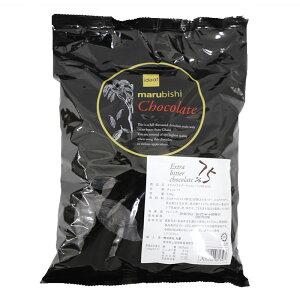 PB製菓用チョコベリーズクーベルチュールエキストラビターチョコレート75%1.5kg