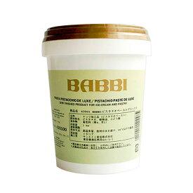 BABBI ピスタチオペースト 1kg【夏季冷蔵】