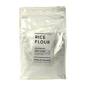 (PB)丸菱 製菓用米粉 こめっこ2 九州産 久留米地域産米粉100% 1kg(チャック袋)(常温)(小分け)