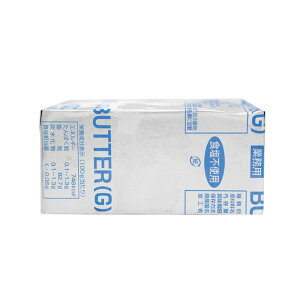 【お1人様3個まで】よつ葉 ドイツDMKポンド加工冷凍無塩バター(G) 食塩不使用 450g【冷凍】