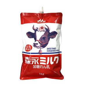 森永 国産加糖れん乳 スパウトパウチ 1kg 練乳 コンデンスミルク ミルリン【常温】