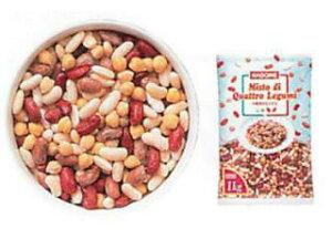 カゴメ 4種の豆ミックス 1kg (冷凍)
