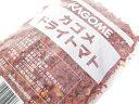 【メール便可-2】カゴメ ドライトマト 200g
