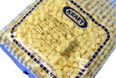KRAFT クラフト チーズが主役 カット 8mm 1kg