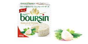 【予約商品】国産 ブルサン ガーリック&ハーブ 100g 【冷蔵】 クーポン