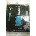 【冷凍】宮城製粉 餅草 よもぎ 1kg