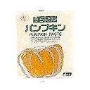 【冷凍】うらごし パンプキン かぼちゃ 1kg