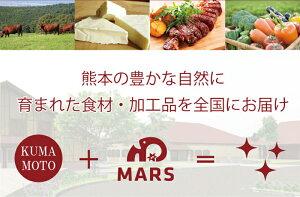 【冷凍】FARMQファームキュー熊本県阿蘇自然豚オールポークフランク50g×5本おつまみクリスマスパーティーウインナー