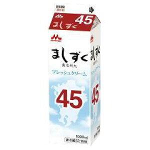 (お取り寄せ商品)森永乳業 生 クリーム ましずく45 1000ml 1L(冷蔵)