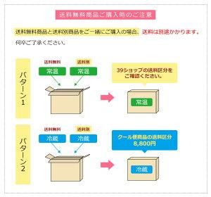 (お取り寄せ商品) リボン食品 シグマ 5 500g×30個(冷蔵)
