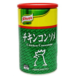 クノール チキンコンソメ 1kg 【常温】