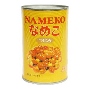 東亜商事 なめこS つぼみ 4号缶(常温)