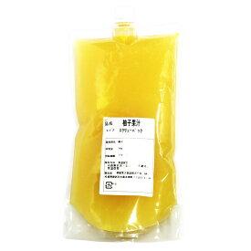 愛媛果汁 柚子果汁 スクリューパック 1kg 【常温】