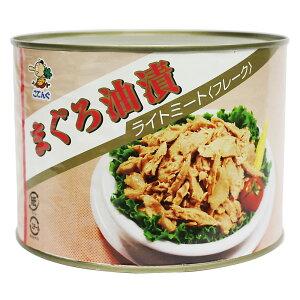 天狗 缶詰 まぐろ油漬 ライトミートフレーク 1705g (常温)