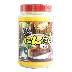 アケボノ NEWおろしにんにく 1kg(冷蔵)
